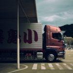 TruckPad: a empresa que quer revolucionar o frete no Brasil